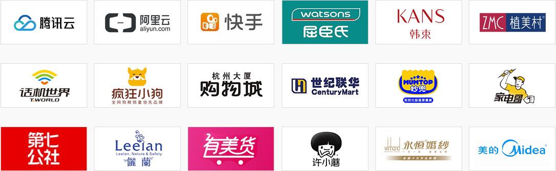 广州微信小程序加盟